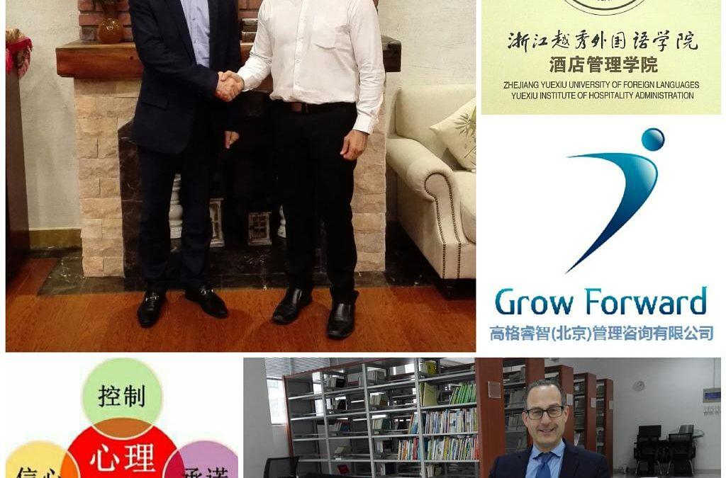 MTQ48 Licensed User Training in China